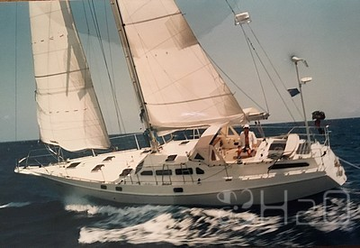 Sailing Boats - Motor Cruisers Reinke for sale